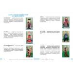 Современные авторские игры с рукотворными куклами семейного круга