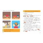 Лиса и лапоть. Интерактивные сказки.