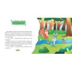 Лесные сказки: Поучительные истории.