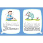 Сказки про мальчика Питю: Полезные привычки