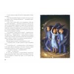 Тайна старой пещеры. Книга 1