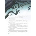 Тайна старой пещеры. Вторжение теней. Книга 3. Часть I.