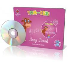 Том и Кери. Сборник песенок 2 + 2 CD